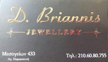 Briannis