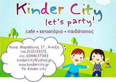 Kinder City